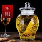 密封酒罈泡酒罈玻璃瓶密封酒罐泡酒罐酒瓶藥酒缸