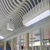 双曲造型铝方通吊顶特点 单曲弧形铝方通性能优势