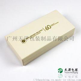 厂家定制亮光金币盒礼品包装盒