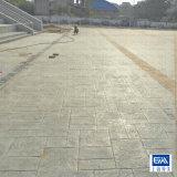 混凝土艺术地坪 仿文化石花岗岩木纹效果水泥地面