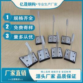 铝镁锰合金板  支架 金属屋面铝镁锰板支座厂家