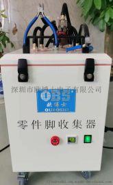 欧博士零件脚收集器FT600