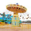 36座豪华飞椅游乐设施 空中飞椅游艺器材定制企业