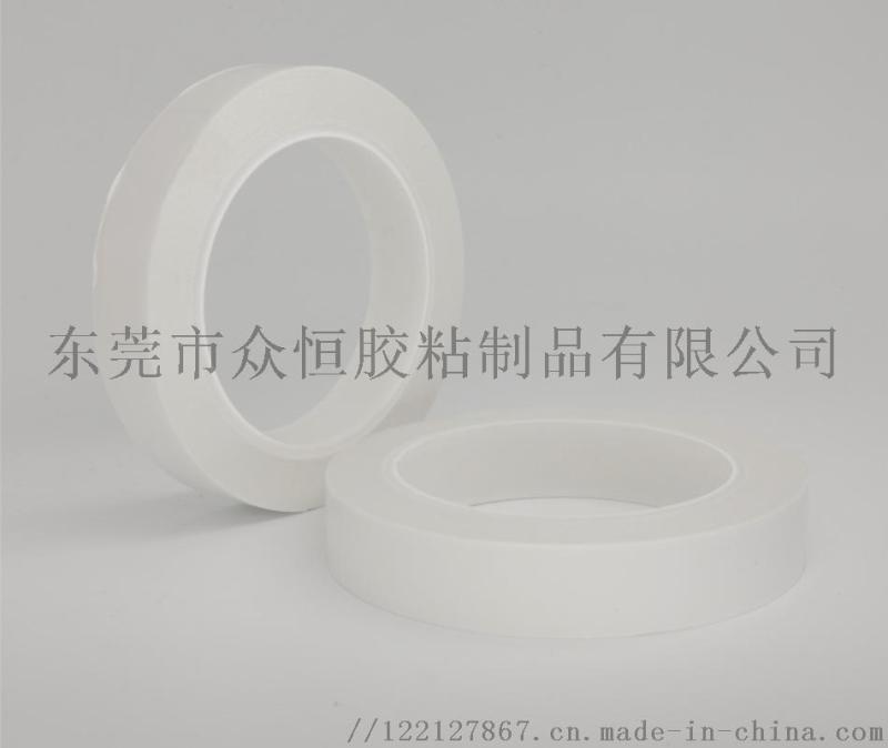 pet阻燃双面胶 白色导热双面胶生产厂家