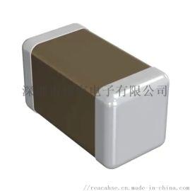 CGA2B3X7R1H473K TDK贴片电容代理 0402 X7R 50V 47NF 车规级