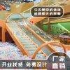定制室内儿童乐园淘气堡****汉堡店游乐设备