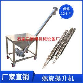 易清洗螺旋上料机碳酸钙粉末加料机耐腐蚀螺旋提升机