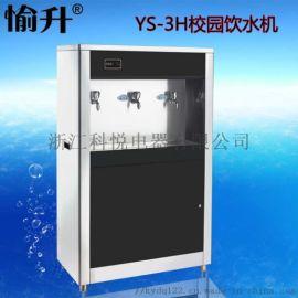上海厂家直销世纪丰源KY-2A商务饮水机学校饮水机冷热饮水机价格