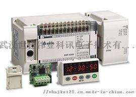 台达PLC数字量扩展机DVP08HN11R