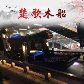安徽淮南连锁店里的餐饮船老式船手艺好