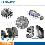 气雾化球形粉316L不锈钢粉末用于3D打印