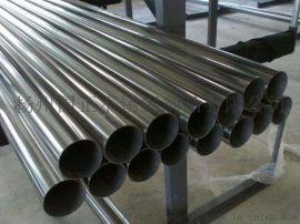 扬州工业不锈钢管一站式服务