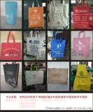 2021無紡布袋、購物袋環保袋手提袋定做定制廠家