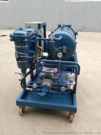 永科净化HCP200A38050KC聚结脱水滤油机