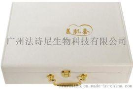 广州护肤品套盒贴牌加工厂家