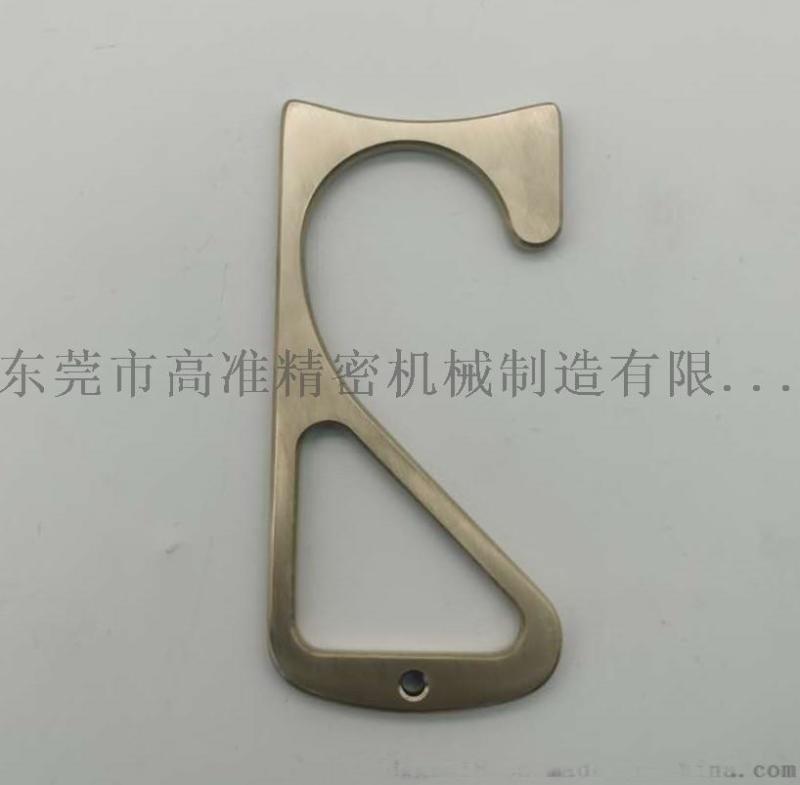 個人防護用免接觸式銅鉤