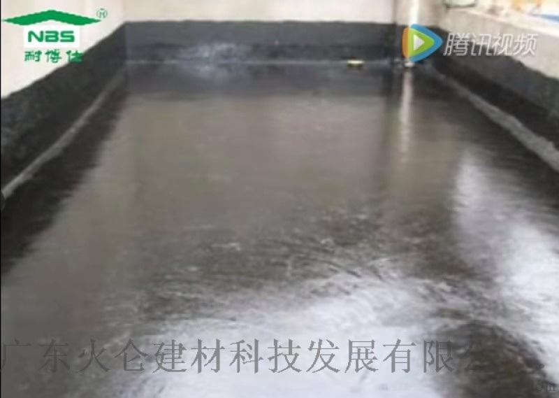 耐博仕911聚氨酯防水 樓面防水塗料