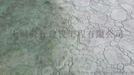 山东彩色压模地坪材料施工 青岛压印地坪材料厂家
