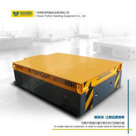 設備無軌電動平板車 無線遙控渣包轉運蓄電池平板車