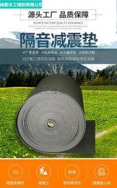 单面凹发泡橡胶减震垫-成都水工橡胶有限公司