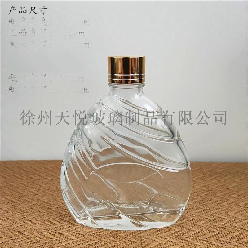 50ml100ml250ml**果酒瓶分装瓶