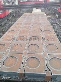 南京切割Q345C沙钢厚钢板圆盘