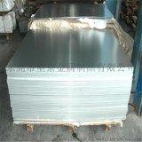 工业纯铝 5056 1060 铝板  铝排