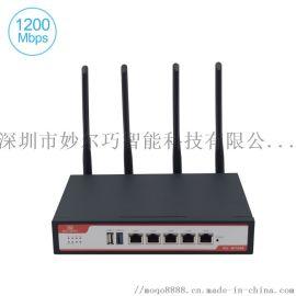 全千兆无线双频路由器 5G大功率1200M穿墙王