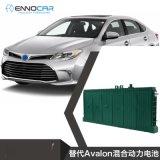 適用於豐田AVALON亞洲龍方形汽車混合動力電池