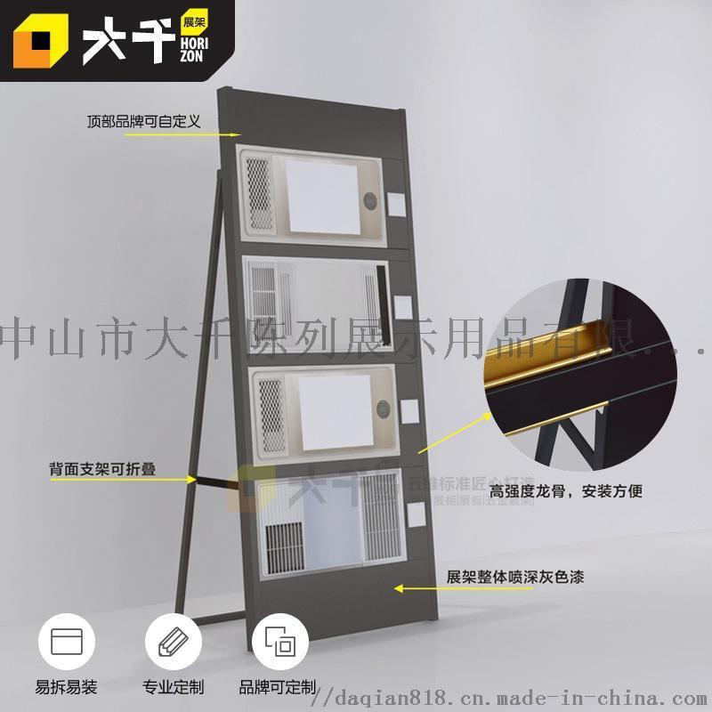 集成吊顶浴霸凉霸展示柜一体分体多功能浴霸换气扇展架