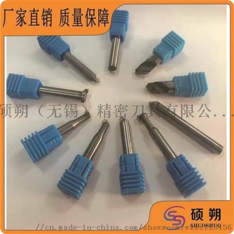 生產加工焊接車刀刀具廠