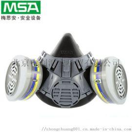 供应MSA梅思安半面罩过滤型呼吸器