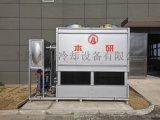 油漆涂料厂家专用闭式冷却塔 全封闭冷却水塔节能环保
