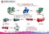 浙江豬糞有機肥生產線1-5萬噸設備要多少錢廠家報價