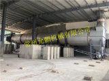 氧化锌专用干燥机,HZG回转滚筒干燥设备
