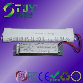 STJY-60D LED应急电源大功率外引灯珠按钮