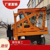 打樁機 高速公路護欄打樁機 打拔鑽一體機 廠家直銷