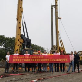 E系新旋挖钻机助力广西基础建设,客户现场交付定金