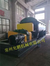 油田污泥干燥机,空心桨叶干燥器