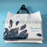 印刷广东童装袋批发 塑料手提袋现货 pe胶袋厂家定制