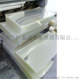 PET聚酯薄膜,防刮花PET胶片 耐高温片材