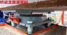 渭南桥梁支座砂浆厂家