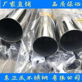 激光切管304不锈钢圆管,揭阳大口径不锈钢圆管