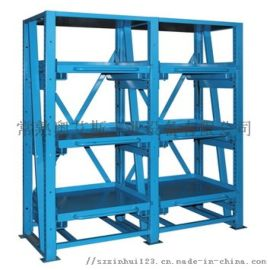 定制重型模具架 生产销售模具货架厂家