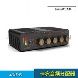 纵横天成多组1进4出音频分配器