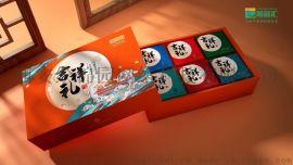 月饼礼盒包装设计|月饼包装盒订做|中秋礼盒通版设计