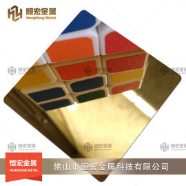 供应佛山彩色不锈钢装饰板材料 发黑镀铜拉丝