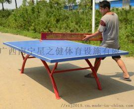 户外  乒乓球桌,南宁体育器材,  乒乓球桌