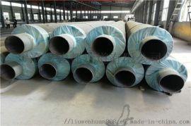 地埋供暖用保温管,聚氨酯保温钢管,钢套钢保温钢管