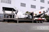 时产200吨全自动碎石机,您降本增收的好帮手!